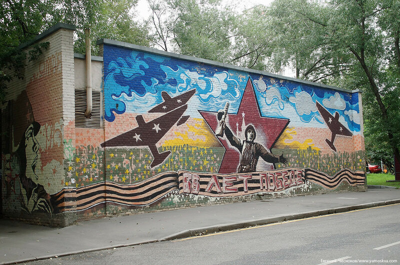 60. Октябрьская ул. д40с2. 05.08.17.01. граффити..jpg