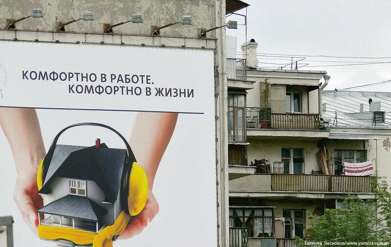 51. Шоссе Энтузиастов. д10. 14.05.12.06...jpg