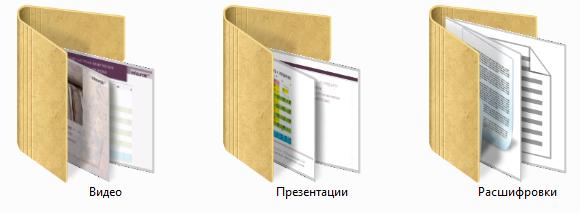 Химия - 2.png