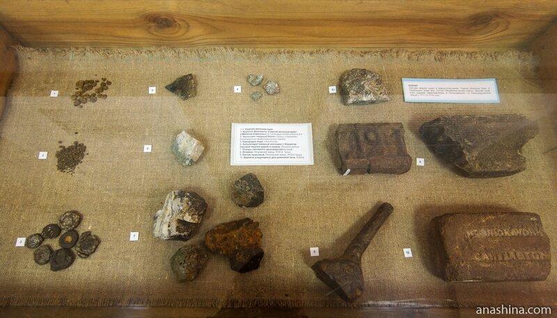 Полезные ископаемые Онежского края и произведенная из них продукция, Музей промышленной истории Петрозаводска
