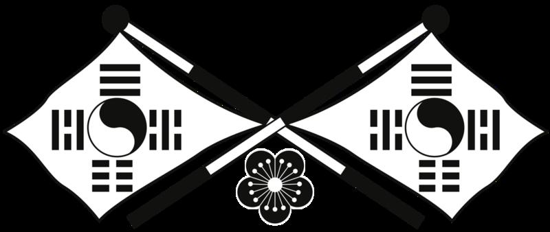государственная печать Великой Корейской Империи (изображение на паспорте, 1903 г.)