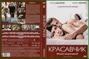 http//img-fotki.yandex.ru/get/230858/4697688.be/0_1c7b44_237cc039_orig.jpg