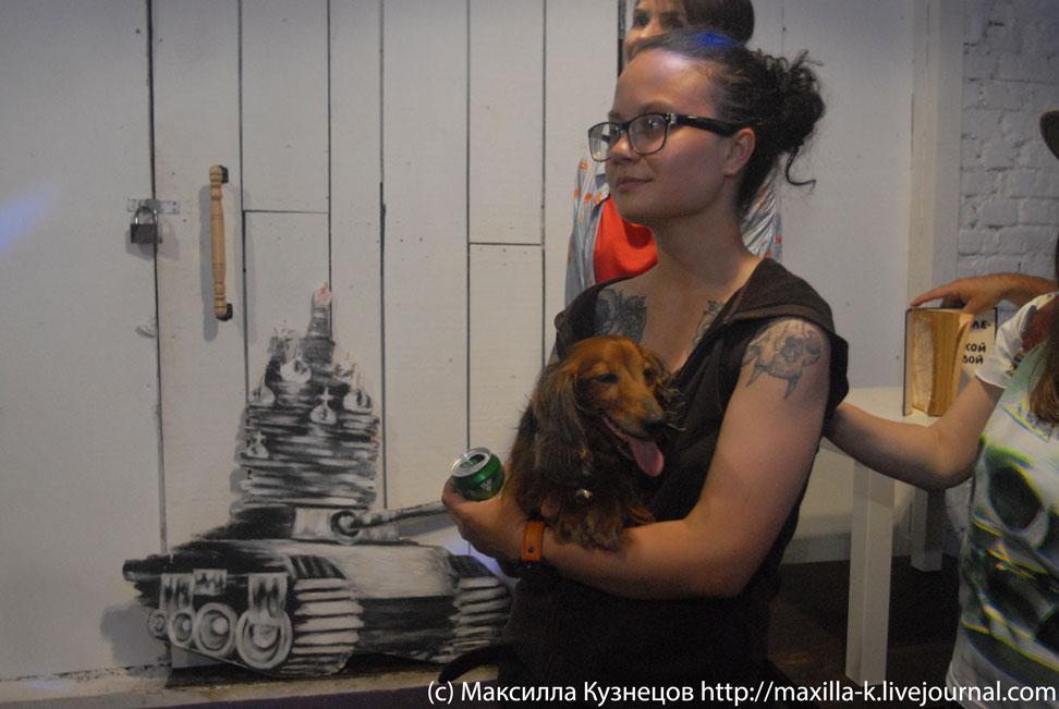 Саша Митенева и ее танк