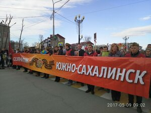 Бессмертный полк, южно-Сахалинск2.jpg