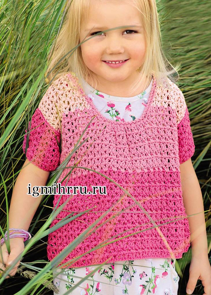 Для девочки в возрасте от 1,5 до 7 лет. Летний пуловер-распашонка в розовых тонах. Вязание крючком