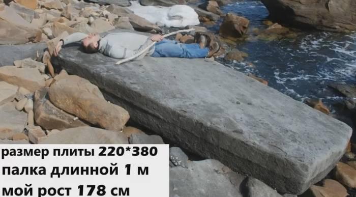 Древняя каменная плита