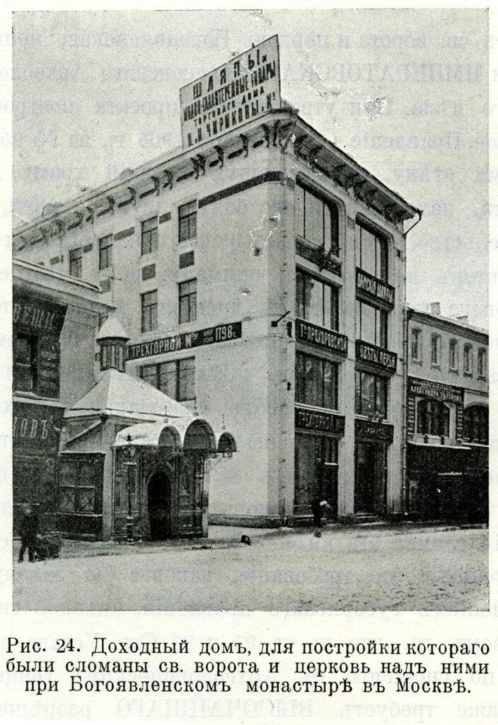 107733 Никольская улица.jpg