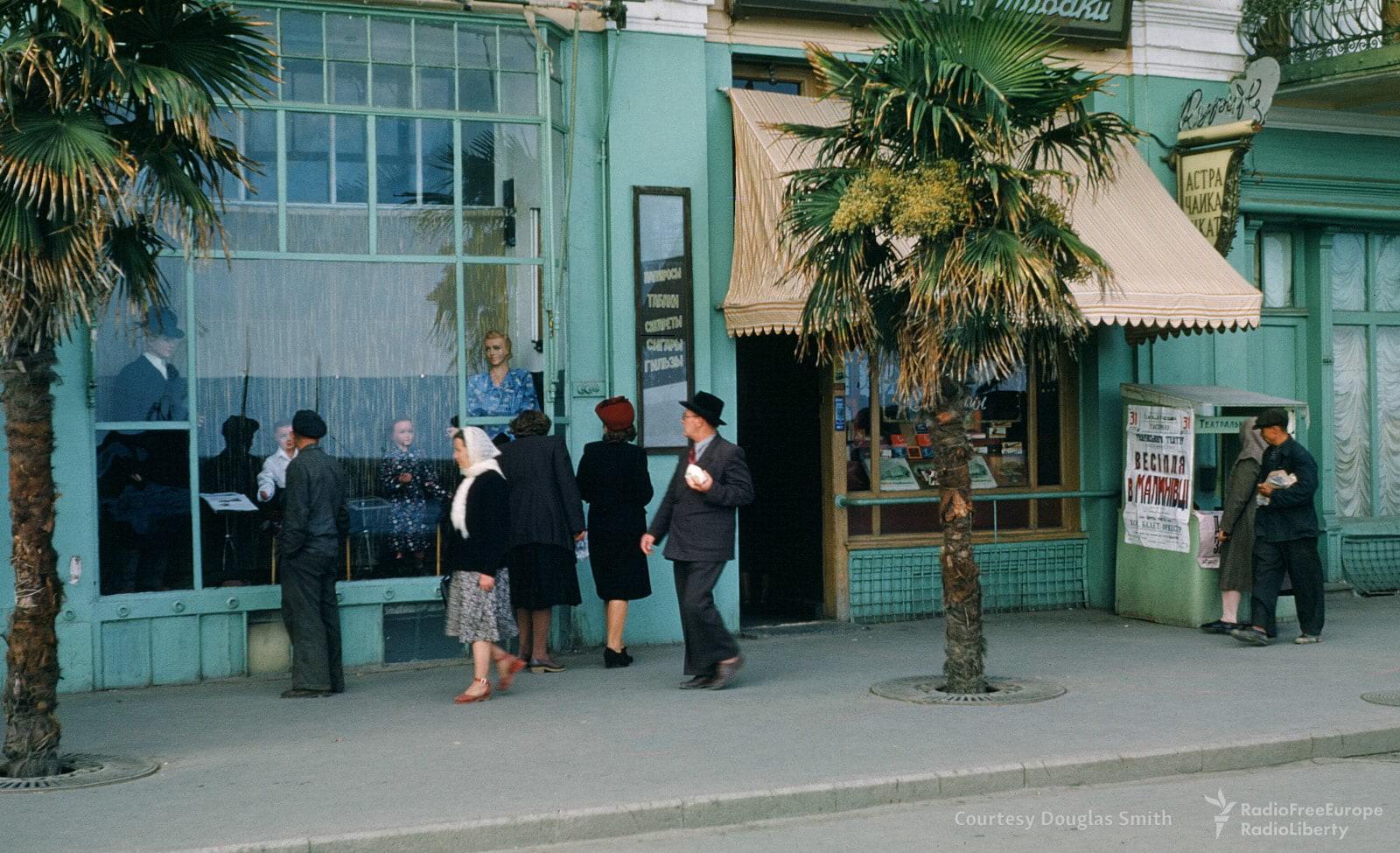 Ялта. Уличная сцена