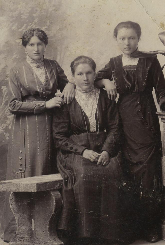 Портрет трех молодых женщин. 1908 – 1912