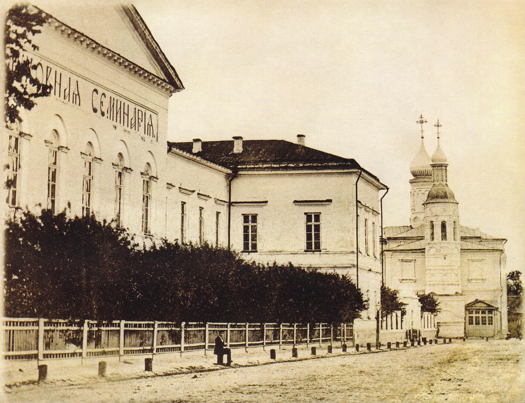 Семинарская улица. Духовная семинария и Владимирская (семинарская) церковь