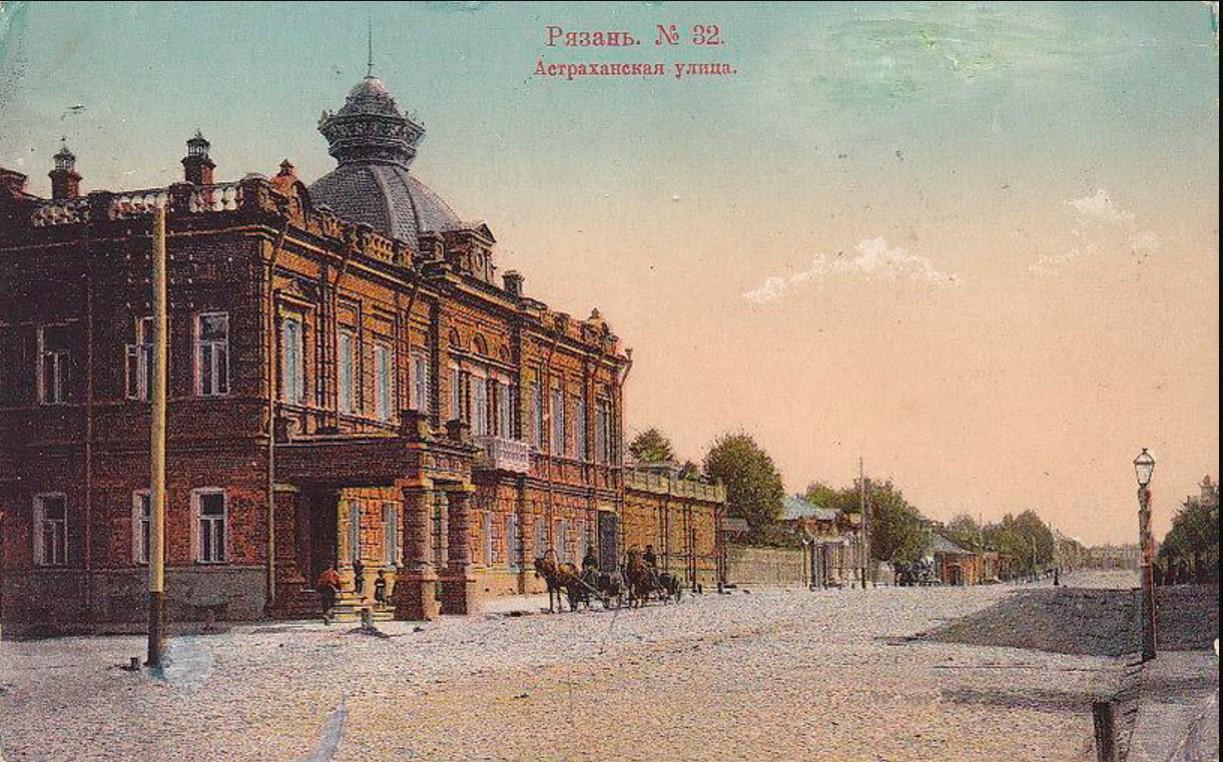 Астраханская улица