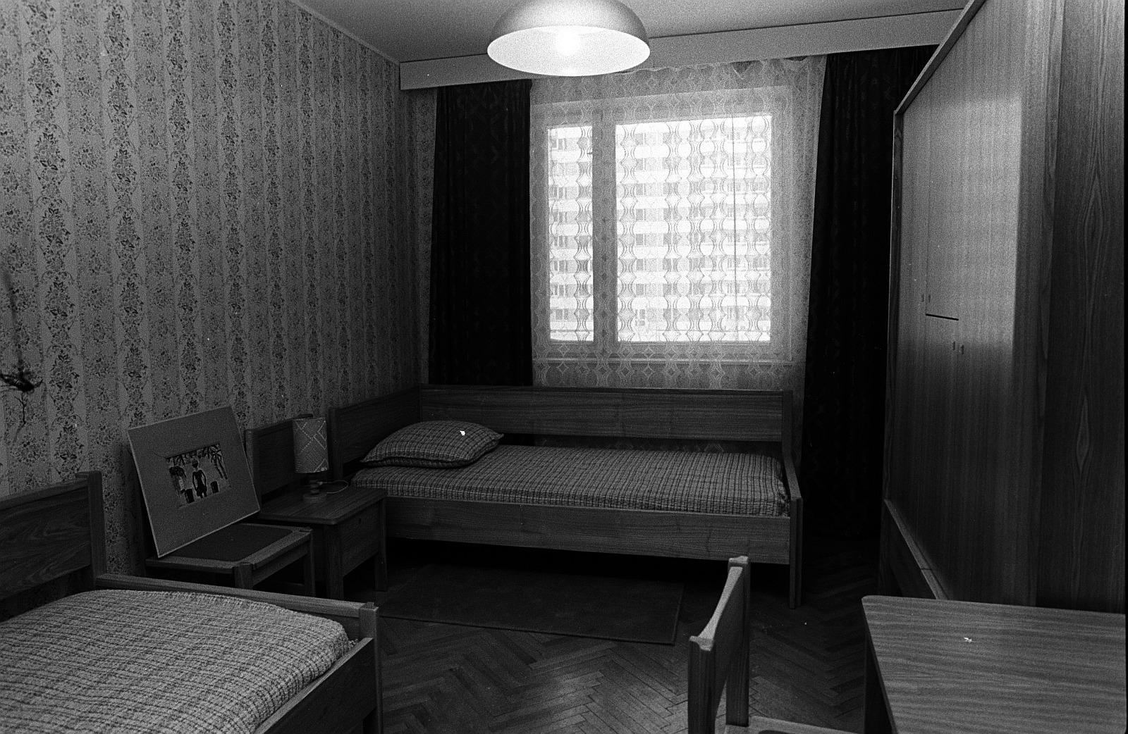 Гостиница «Салют». Номер гостиницы