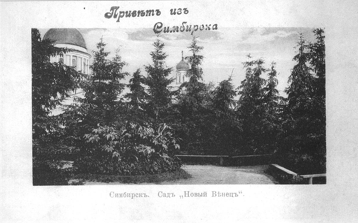 Сад Новый венец на Соборной площади
