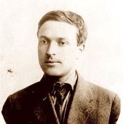 мужчина фото