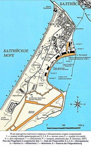 Балтийск - схема аэродрома.jpg