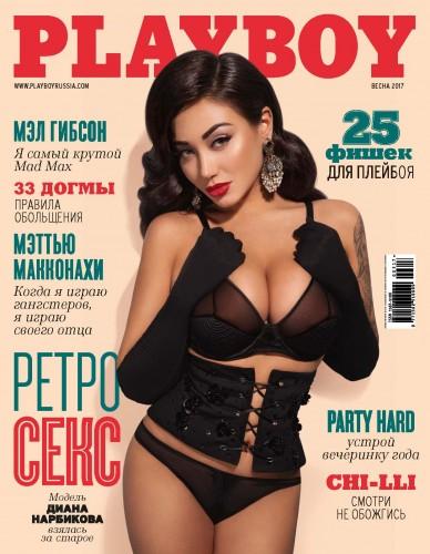 Playboy №03 Россия (Март) (2017) PDF