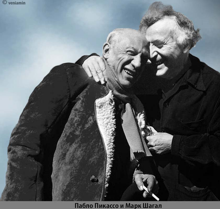 Picasso & Chagall two great world witnesses that were able to communicate it in a beautiful way-(2