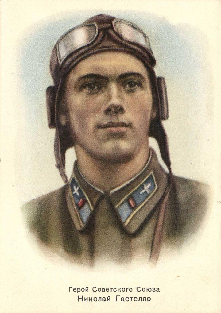 Великая страна СССР,Николай Гастелло