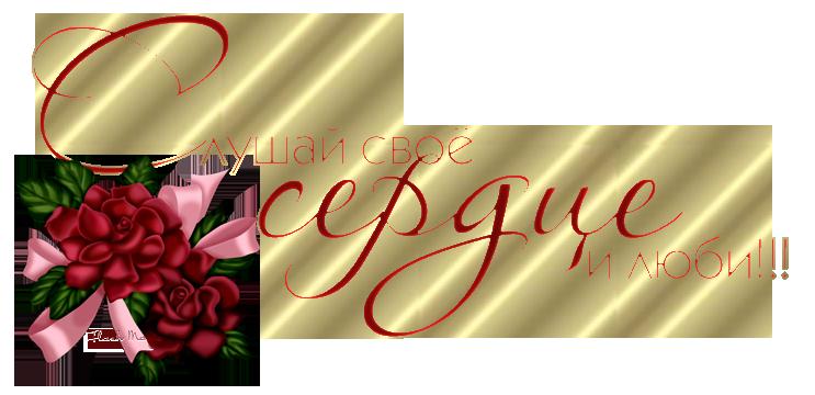https://img-fotki.yandex.ru/get/231315/137293384.10a/0_16c6d4_f8482d65_orig