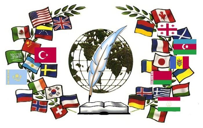 Международный день переводчика 30 сентября!
