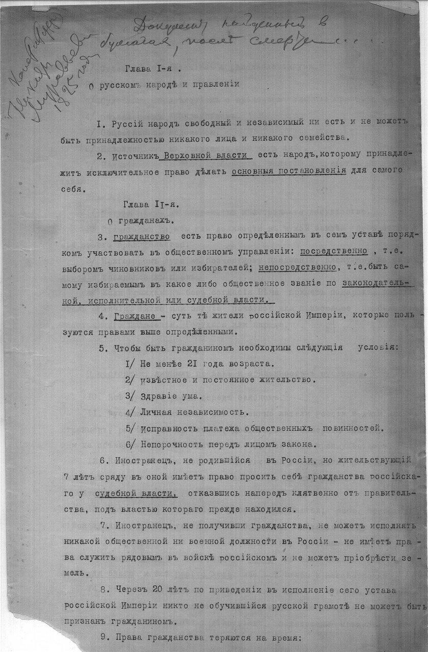 https://img-fotki.yandex.ru/get/231315/199368979.3b/0_1f06dd_6529dff8_XXXL.jpg