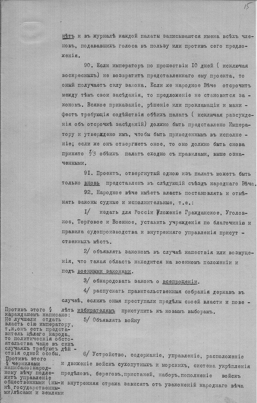 https://img-fotki.yandex.ru/get/231315/199368979.3c/0_1f06ea_ae2c46dc_XXXL.jpg