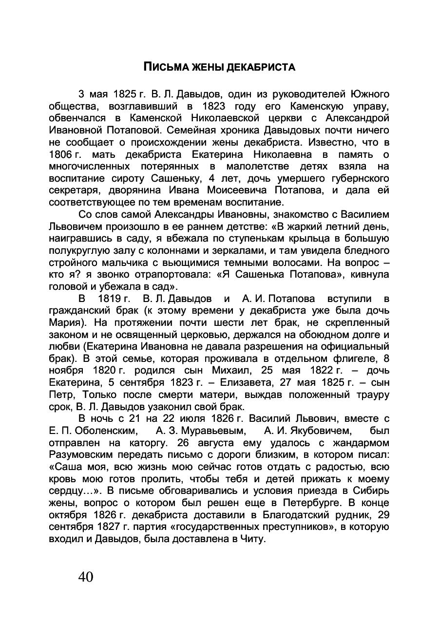 https://img-fotki.yandex.ru/get/231315/199368979.5a/0_200a69_b9d8bfc3_XXXL.png