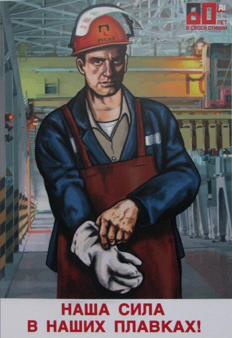 объяснили почерневшее смешные картинки про завод и рабочих даже как-то обидно
