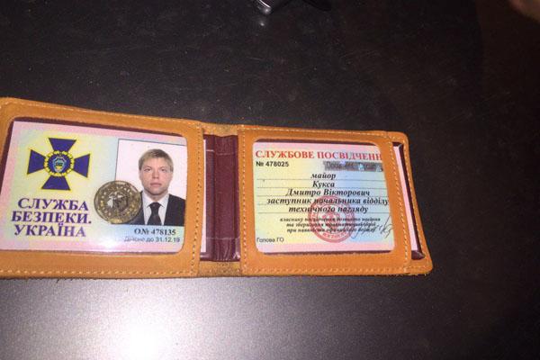 ВОдессе «майор СБУ» сбил мотоциклистку и«накивав п'ятами»