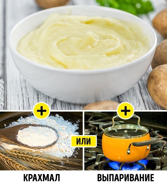 © depositphotos  © depositphotos  © depositphotos  Жидкое картофельное пюре можно