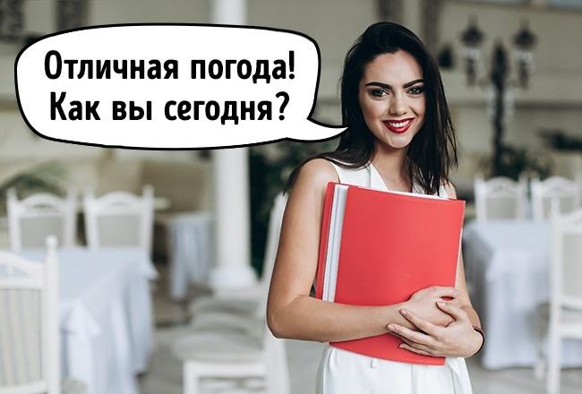 © anatoliycherkas/depositphotos  Официанты знают, что отдача отклиента сильно увеличивается,
