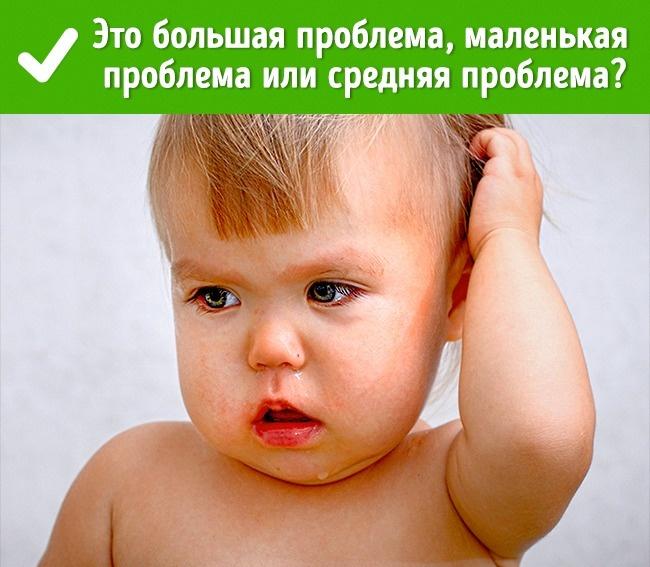 Всего одна фраза, которая моментально остановит детскую истерику (1 фото)