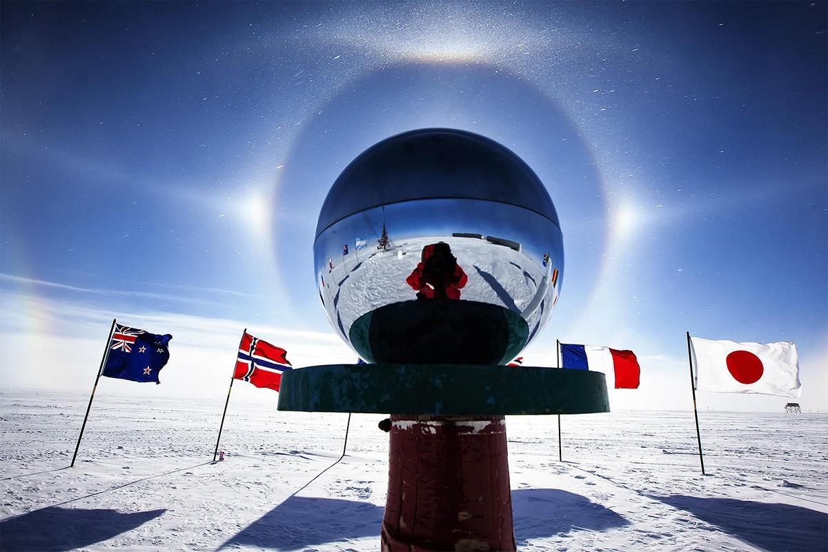 14. Церемониальный Шар Южного полюса… (как-то так )