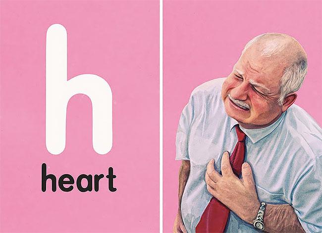 H — heart (сердце).