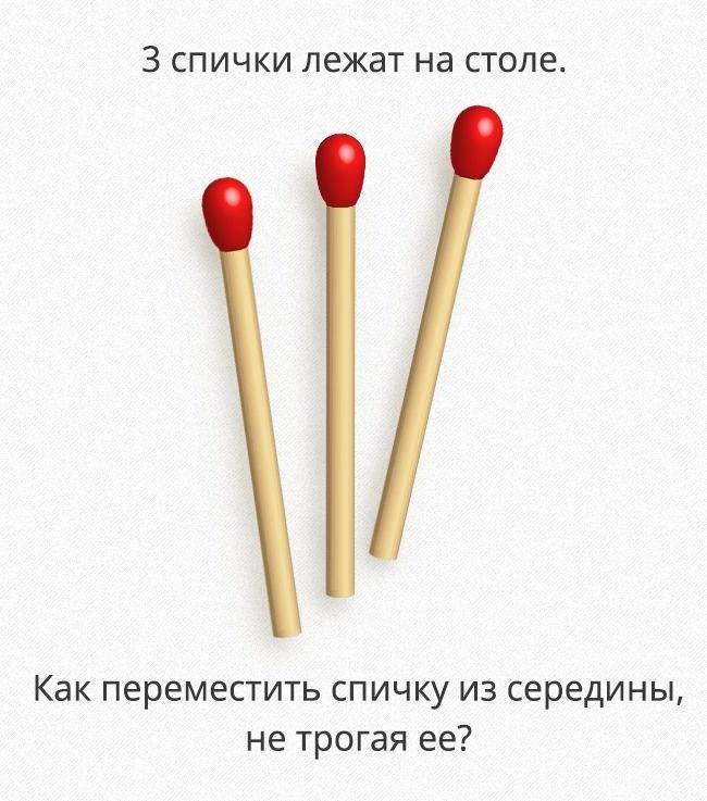 © depositphotos   6.