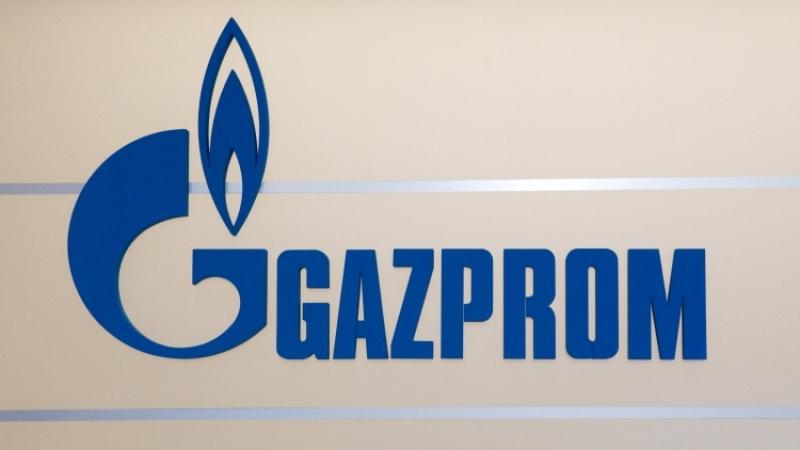Украина арестовала принадлежащие «Газпрому» акции