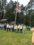 2 июля священником Антонием Поляковым, ответственным за экологическую работу в Луховицком церковном округе совершен молебен при открытии смены в экологическом лагере Росинка, он обратился с приветственным словом, благословил детей, вожатых, воспитателей