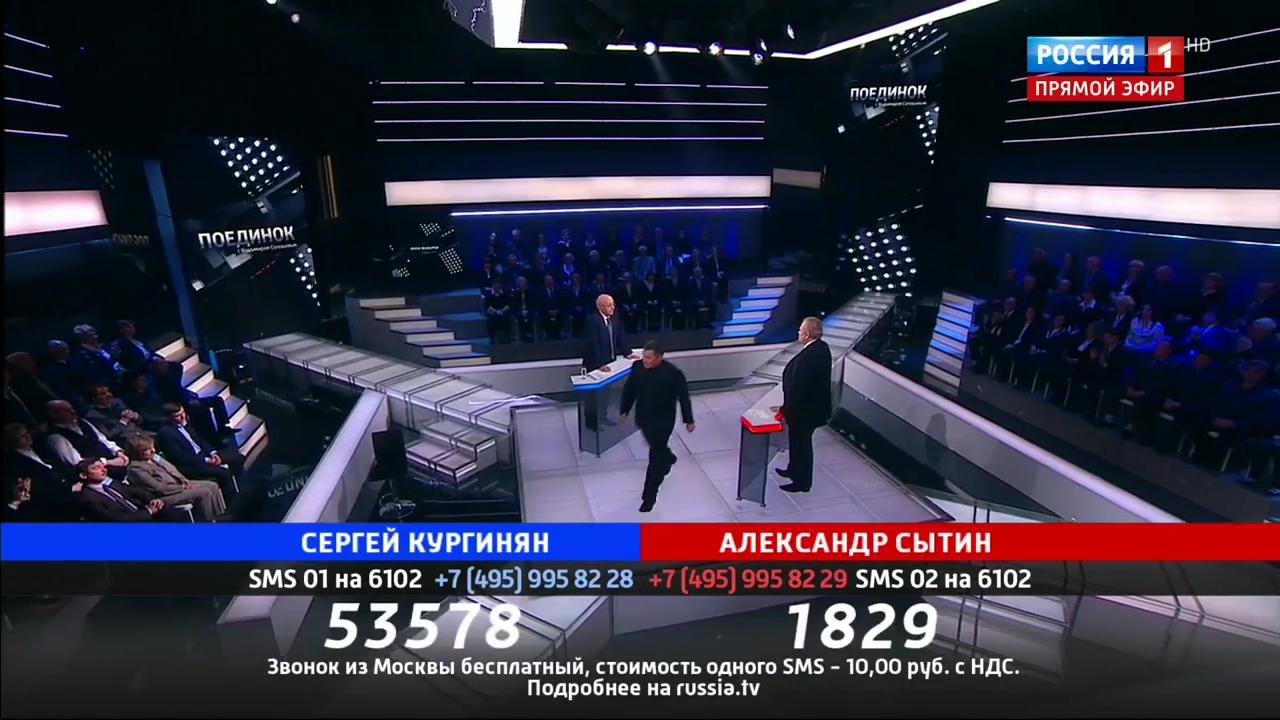 Поединок. Кургинян VS Сытин от 1.06.17. Эфир Россия 1 (+0)