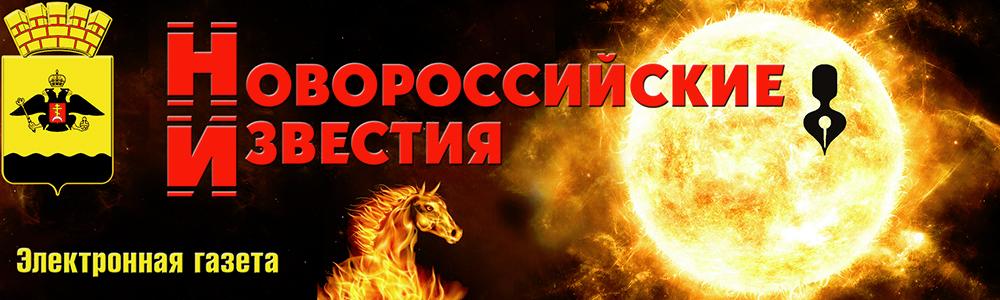 V-logo-novodar_ru