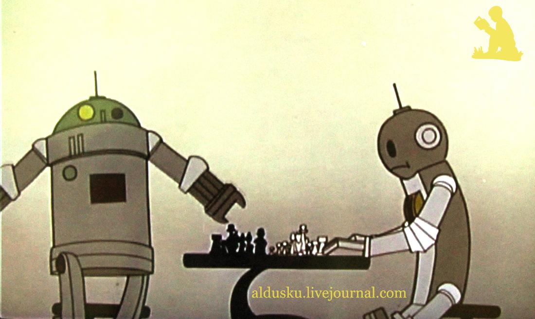 Кадр из мультфильма «Ключ» 1961