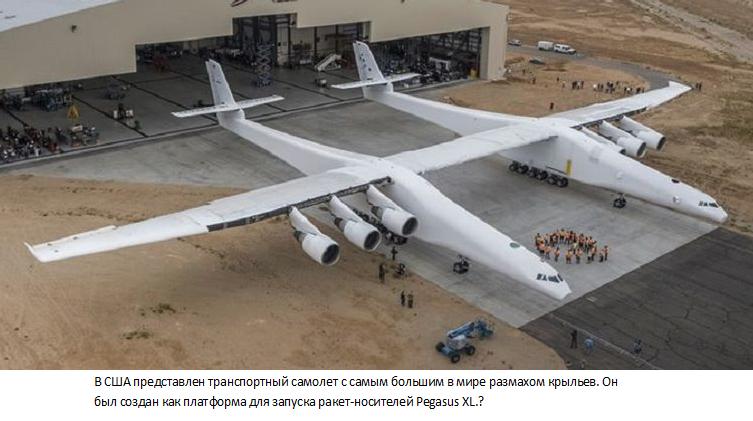 FireShot Screen Capture #286 - 'Как выглядит новый самолет для запуска ракет в космос_ видео — National Geographic Россия' - www_nat-geo_ru_science_10.png