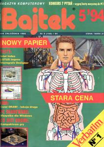 Журнал: Bajtek (на польском) - Страница 4 0_12c898_d26c6222_orig