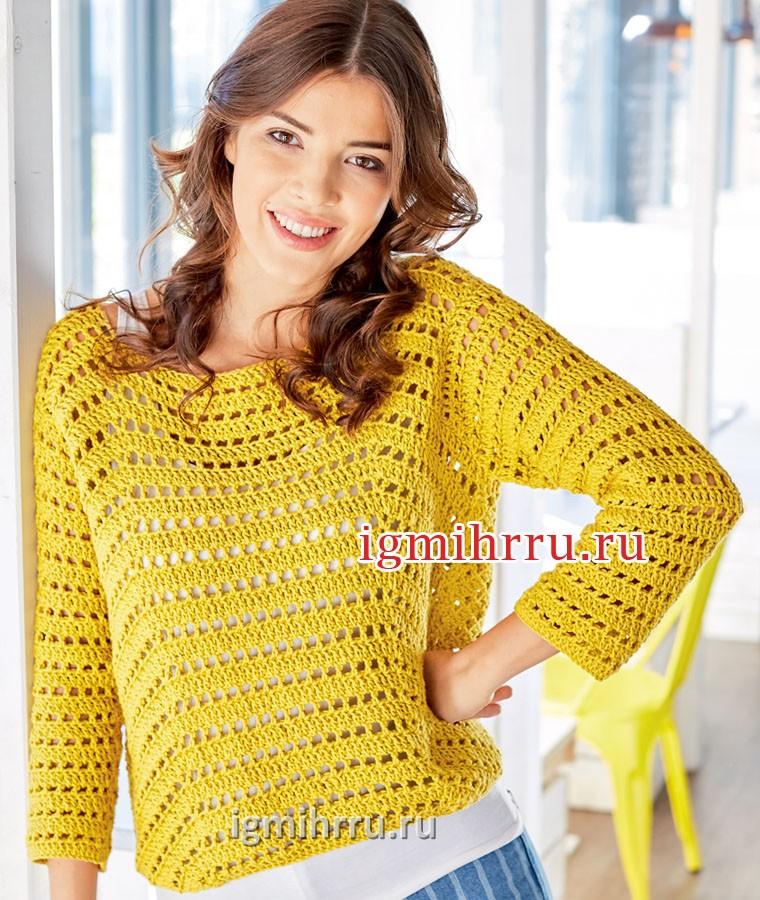 Горчично-желтый пуловер с дырчатым узором. Вязание крючком