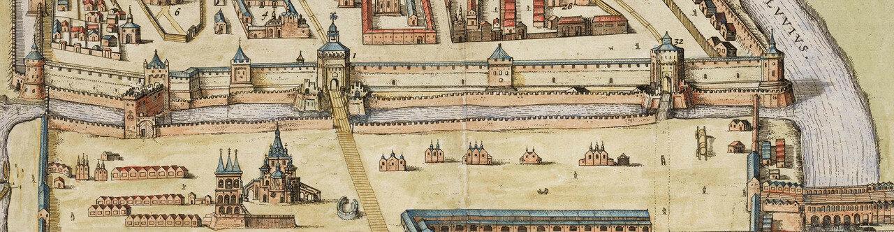 Вид Красной площади и Алевизова рва на плане Кремленаград. Ок. 1600 г.