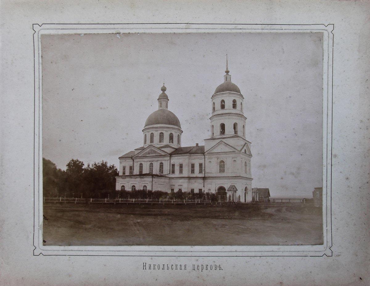 02. Никольская церковь