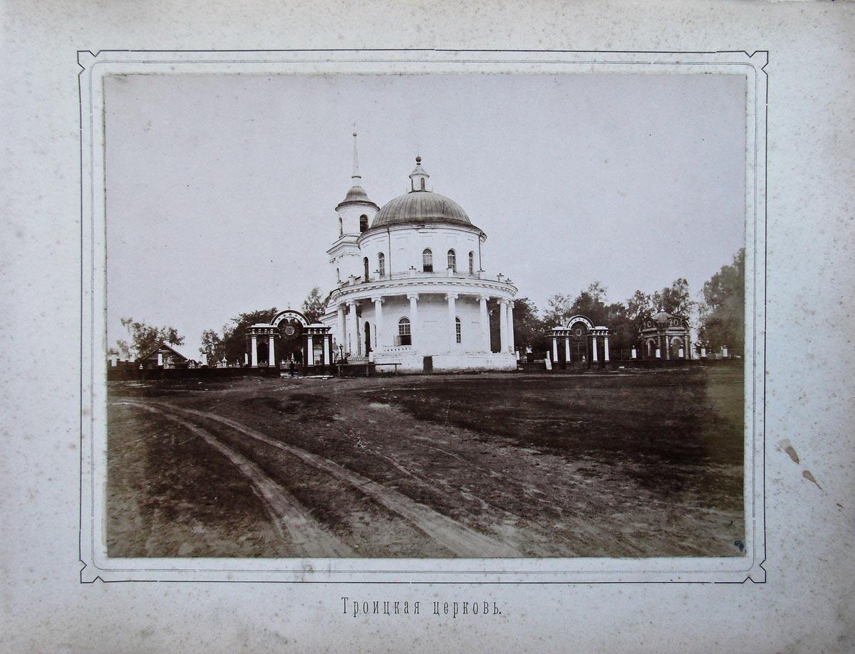 04, Троицкая церковь