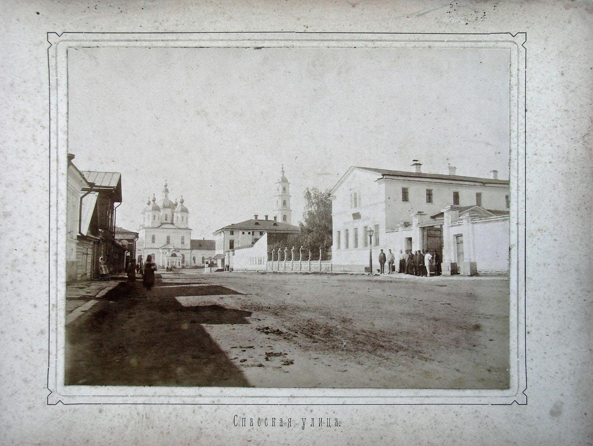 08. Спасская улица