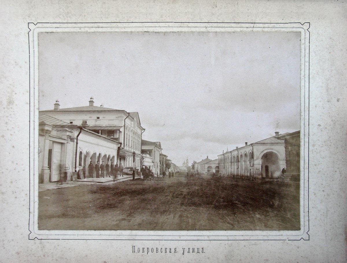 09. Покровская улица