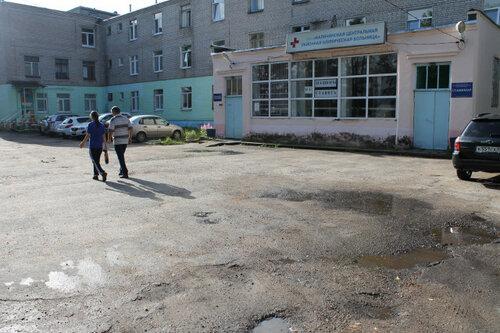 Медицинский центр на гатчинской улице