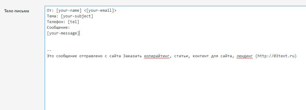 0_1942b3_fbe0d2dd_orig Как добавить форму контактов и обратной связи для  клиентов на  Wordpress?